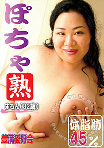 Busty Japan BBW in Hardcore Sex