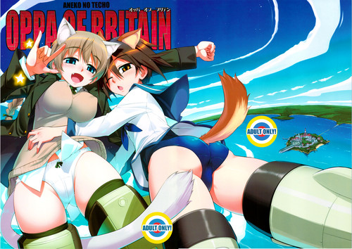 ANEKO NO TECHO Koume Keito Strike Witches OPPA OF BRITAIN English Decensored Hentai Manga Doujinshi