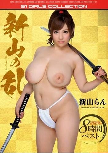 Niiyama Ran [ONSD 855] 8 Hours Best