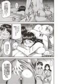 [Finecraft69 (6ro-)] Nanase-san ni Yokorenbo