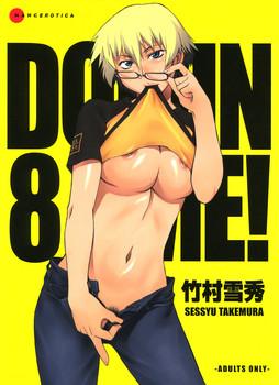 Takemura Sesshu Take On Me Vol. 1 & 2 English Hentai Manga Incest Doujinshi