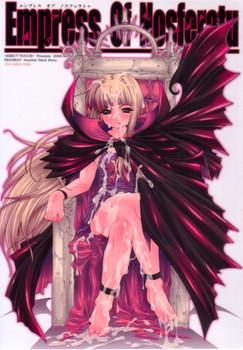 ERECT TOUCH Erect Sawaru Negima Empress of Nosferatu English Hentai Manga Doujinshi