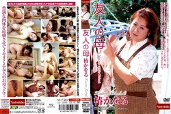 l5qu6cp89l2b RNADE 139   Hardcore Encounter With Asian MILF. Kaoru Tsubaki