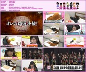 AKB48 Nemousu TV Season 18 Ep.06 - HD 720p 2015.04.05