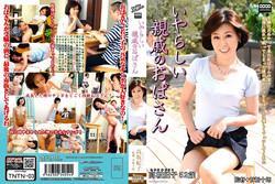 cqfg850cuexs TNTN 03   Forbidden Relationship Hardcore Asian MILF. Kosaka Noriko