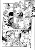 Tuna Empire Maguro Teikoku Imonatsu Ch. 1-5 and 7 English Hentai Manga Doujinshi Incest