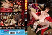MOND-040 Of Concentrated Affair Wife Confession Yui Hatano