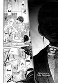 [Shikishiro Konomi] Netoraserare Ch. 12-13 [English]