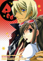 Phoenix Wright Ace Attorney Hentai Pack Manga Doujinshi English